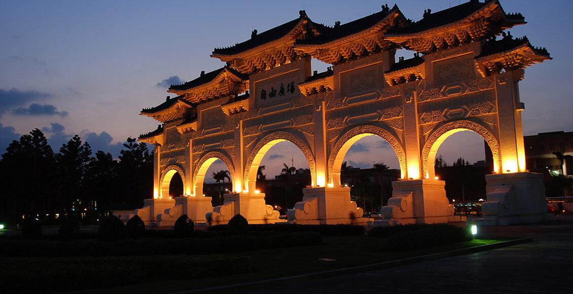 Tchaj-pej náměstí svobody