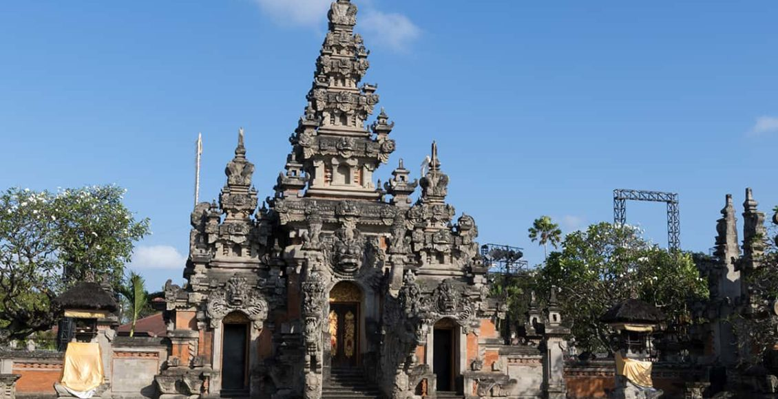 Werdhi Budaya Denpasar Bali
